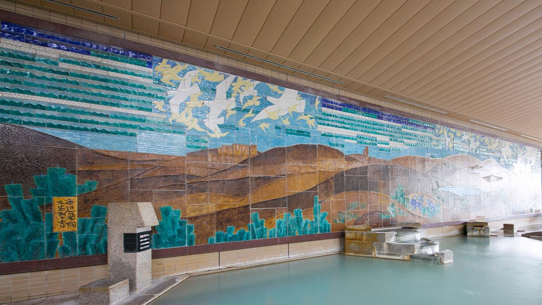 Public Bath with Mural